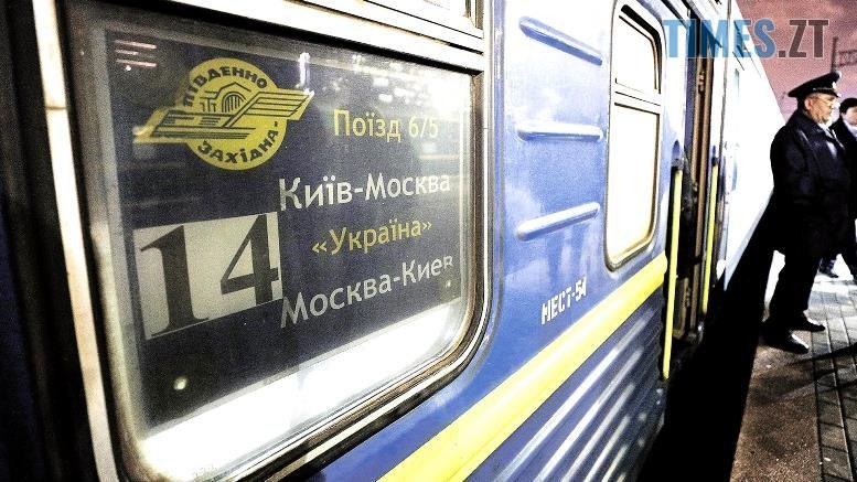 kyjiv moskva - Карантин «крєпчаєт»: Зеленський привезе ще 800 людей, цього разу з Москви