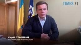 maxresdefault 2 260x146 - Сергій Сухомлин «весь на нервах», бо ЗМІ подають інформацію не так, як йому треба
