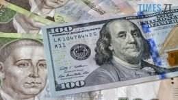 medium 2 5e04dd7f7e2cf 260x146 - Національна валюта продовжує падіння: курс валют та ціни на паливо 16 березня