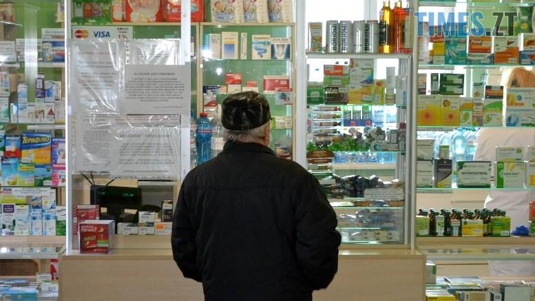 preview 6 - Times.Zt.Ua просить житомирян повідомляти, в яких аптеках продають маски – і за якою ціною