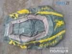 0 02 05 150x113 - У Новоград-Волинському пограбували байкера, відібравши в нього човен