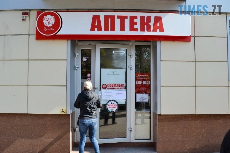 01 10 - Аптечна Варта: маски та антисептики в Житомирі є! Але є й різні нюанси (ФОТО)