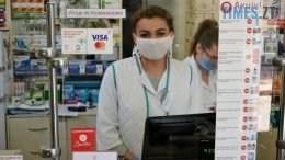 01 7 260x146 - Аптечна Варта: «9 квітня в нашу аптеку обіцяють завезти медичні маски» (ФОТО)