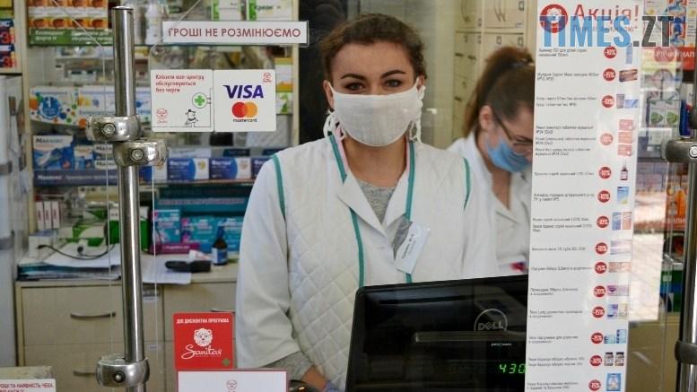 01 7 - Аптечна Варта: «9 квітня в нашу аптеку обіцяють завезти медичні маски» (ФОТО)