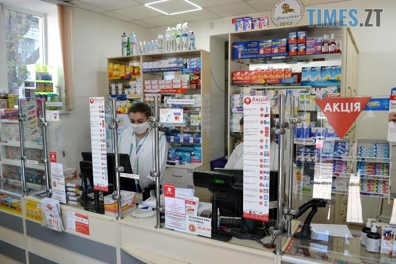 02 5 - Аптечна Варта: «9 квітня в нашу аптеку обіцяють завезти медичні маски» (ФОТО)