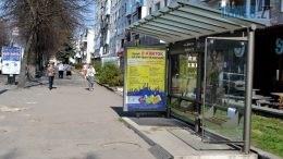 02 6 260x146 - Настя знайшла пакет з ліками на зупинці «вул. Довженка» у Житомирі – і шукає того, хто загубив (ФОТО)