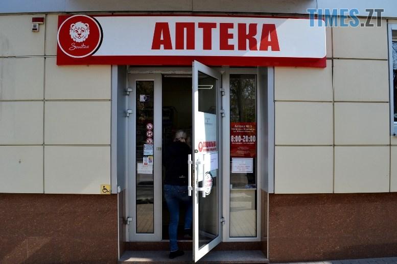 03 6 - Аптечна Варта: «9 квітня в нашу аптеку обіцяють завезти медичні маски» (ФОТО)