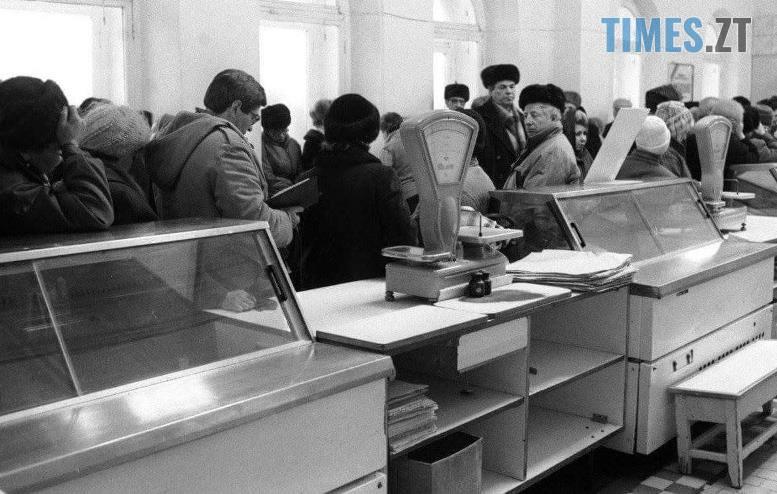 04 1 - Радянський дефіцит – міф. Як виглядали харчові делікатеси в СРСР (реальні ФОТО)