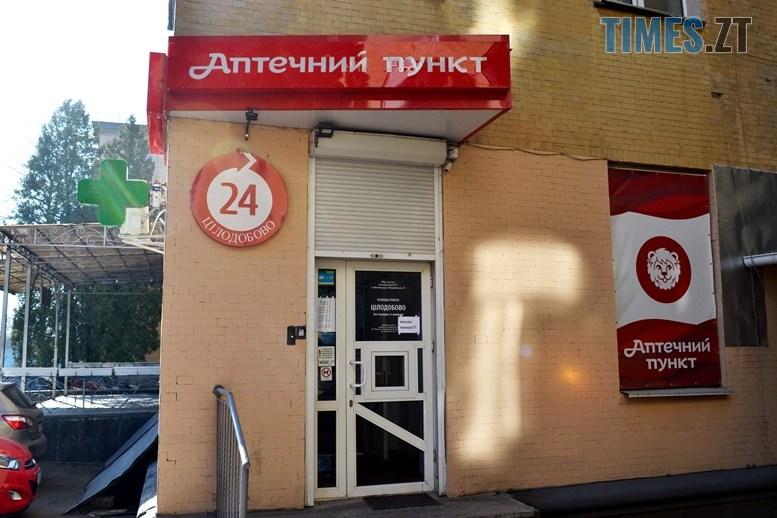 06 4 - Аптечна Варта: маски та антисептики в Житомирі є! Але є й різні нюанси (ФОТО)
