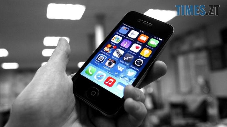 12 1 777x437 - Контролювати дотримання карантину та самоізоляції буде мобільний додаток