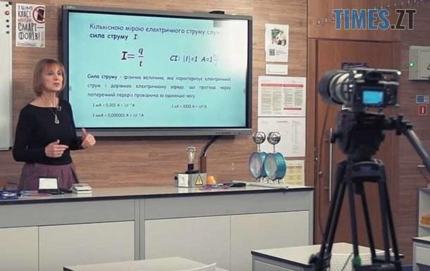 2487735 - Від сьогодні в Україні школярі навчатимуться по телевізору