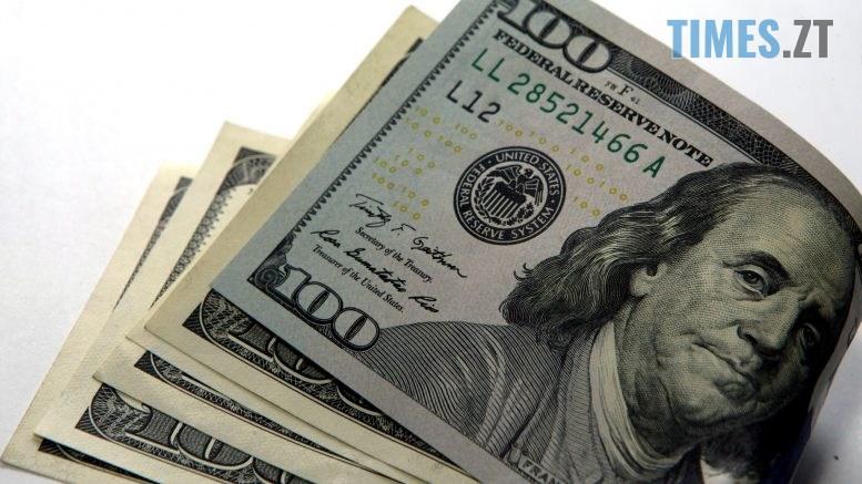5d5248dc685cb 777x437 - Доллар подешевшав: курс валют та ціни на паливо станом на 7 квітня