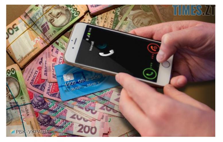 Screenshot 6 3 e1586952992971 - На час карантину на OLX активізувались шахраї: як не втратити свої гроші