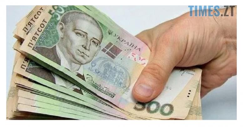 Screenshot 8 2 e1587647880950 - Знижка на оренду приміщень: хто має право платити менше на час карантину