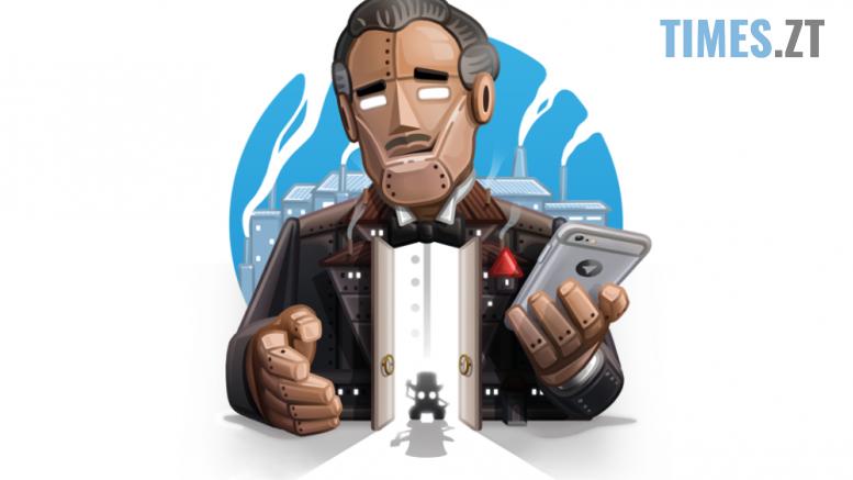 bf 777x437 - Обережно - шахраї: у Телеграмі боти торгують персональними даними клієнтів ПриватБанку