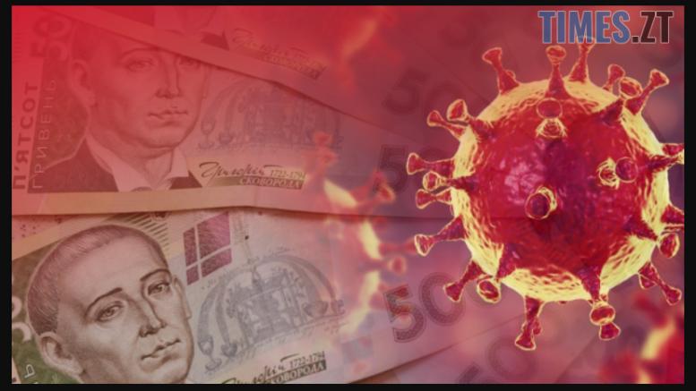 cropped Screenshot 1 2 e1585817415156 - Бердичівлянин витрачає на лікування коронавірусу до 5 тис грн на день