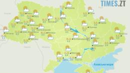 cropped Screenshot 2 19 e1587389536901 260x146 - В Україні очікуються нічні заморозки жовтого та помаранчевого рівня небезпеки