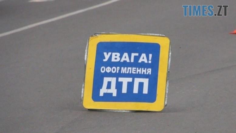picture2 dtp v hersonskoj  354585 p0 777x437 - У Чуднівському районі мотоцикліст збив пішохода