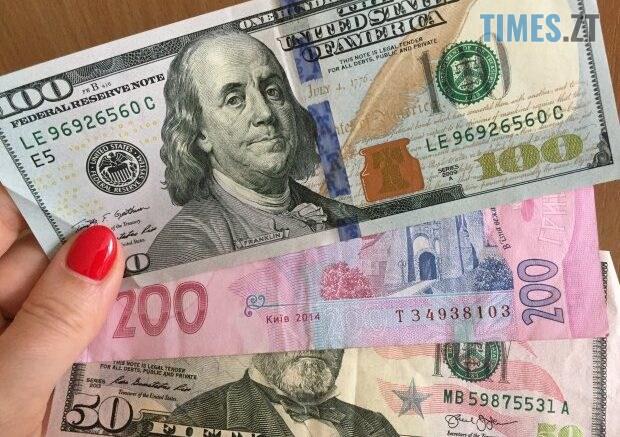 tO9KNY2STyEQjLGJ7B4j1hc8IjOpKhVL 620x437 - НБУ знову зменшив гривню: курс валют і паливні ціни 6 квітня