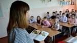 01 10 150x84 - Як у житомирській школі вивчають «Закон Божий» – і кому це потрібно (ФОТО)