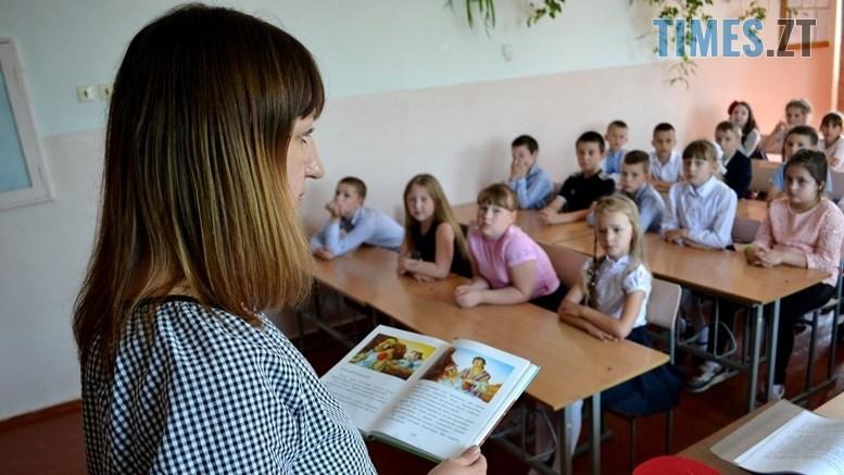 01 10 - Як у житомирській школі вивчають «Закон Божий» – і кому це потрібно (ФОТО)