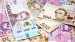 1295828 150x84 - Курс валют та паливні ціни на 26 травня