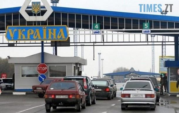 2503958 - Уряд дозволив частково відновити роботу кордонів в Україні