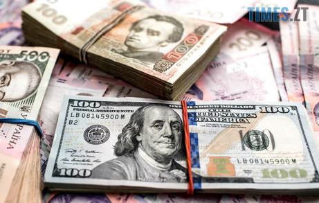 4 - Курс валют та ціни на паливо 22 травня