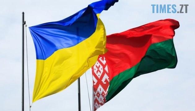 630 360 1570182837 247 - З 1 вересня для виїзду до Білорусі українцям потрібен буде закордонний паспорт