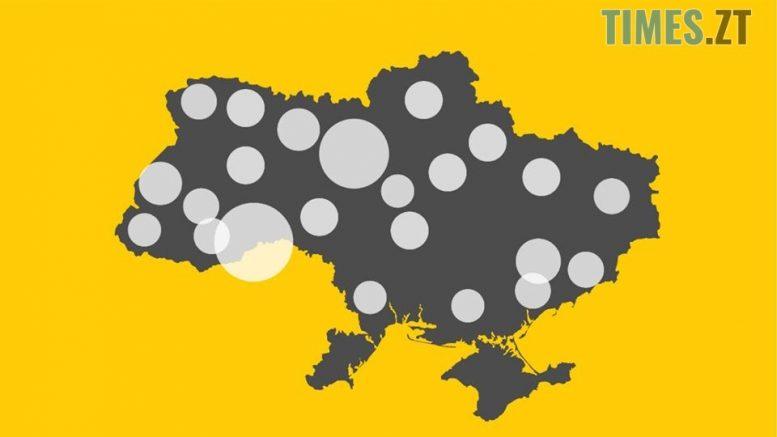 91870917 1499954066834360 529688545565081600 o e1589785364924 777x437 - За добу в Україні зафіксовано майже 1000 нових випадків COVID-19