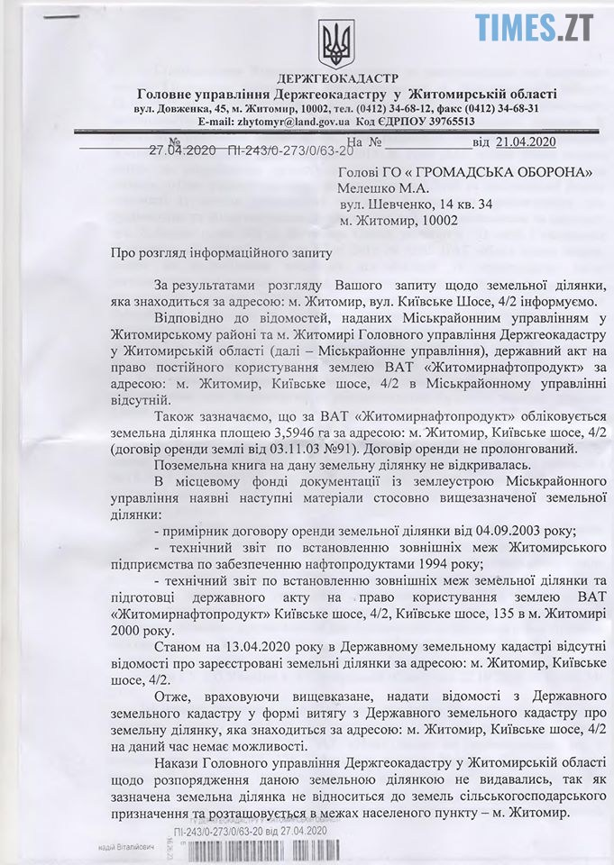 96068053 225895285530680 8815775714864267264 o - Ні обіцянок, ні податків: «Епіцентр» в Житомирі працює на краденій землі