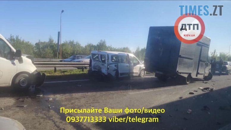 97139932 264285014625070 9118489674220830720 n e1589532592238 - На трасі Житомир-Київ у ДТП потрапили десятки машин (ФОТО-ВІДЕО)