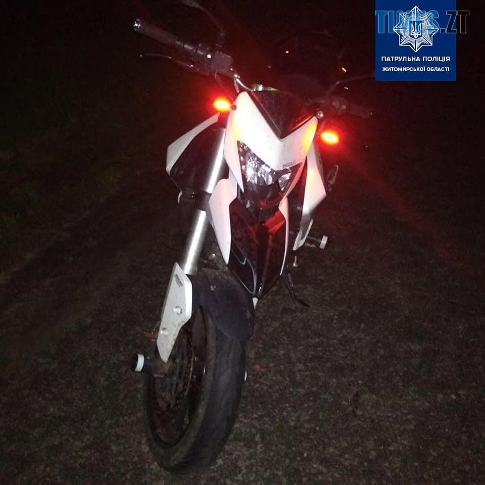 98360211 1171826096487161 6751912241144004608 n - Під Житомиром знайшли мотоцикл, який розшкував Інтерпол (ФОТО)