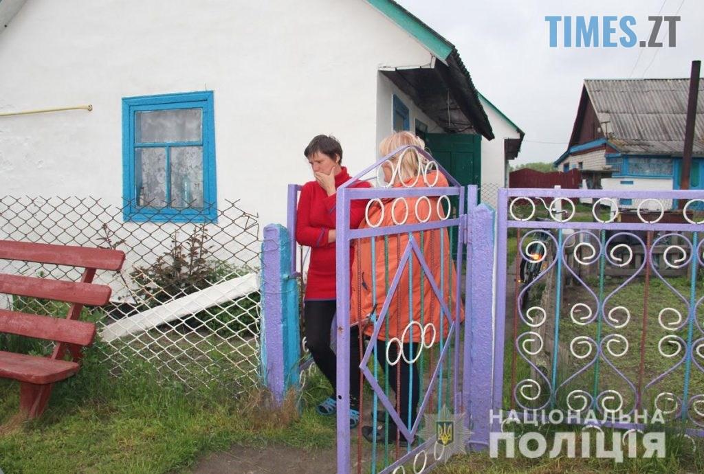 IMG 1301  1024x690 - На Житомирщині чоловік пристрелив 19-річну дівчину, а потім вбив себе