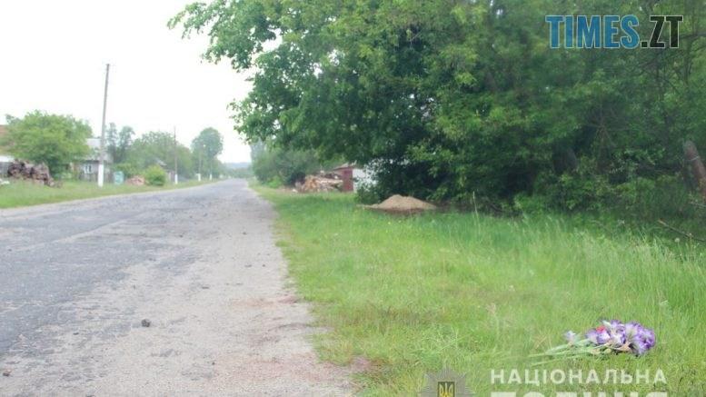IMG 1315  777x437 - На Житомирщині чоловік пристрелив 19-річну дівчину, а потім вбив себе