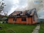IMG 4079 150x113 - У Радомишлі через замикання електропроводки спалахнула приватна лазня (ФОТО)