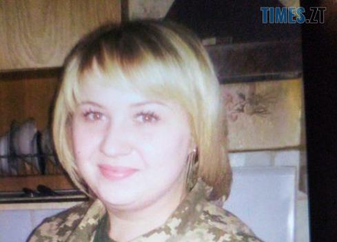 Screenshot 1 22 - На Житомирщині розшукують 29-річну жінку, яка зникла чотири дні тому (ФОТО)