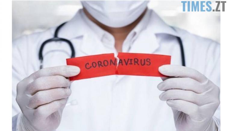 cropped Screenshot 11 1 e1589529895633 - На Житомирщині за останню добу від COVID-19 одужало 42 пацієнти