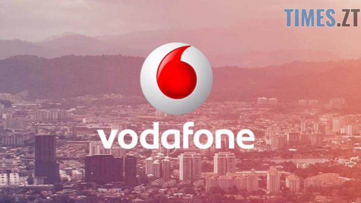 cropped Screenshot 7 e1588766325981 - Мільйони українців заплатять: оператор Vodafone підвищує тарифи