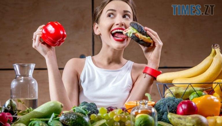 dl6 768x512 768x437 - Сьогодні Міжнародний день без дієт: продовжуємо жувати!