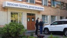 hospital 2 260x146 - Ветеранів Житомирщини може не бути де лікувати: медреформа в дії (ВІДЕО)