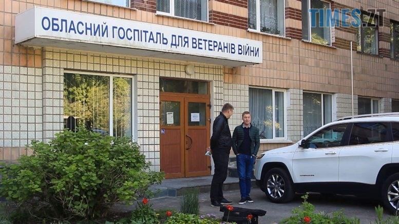 hospital 2 777x437 - Ветеранів Житомирщини може не бути де лікувати: медреформа в дії (ВІДЕО)