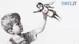 preview 260x146 - Хлопчики тепер граються… медсестрами? Нове графіті Бенксі розбурхало «карантинних щурів» (ФОТО)