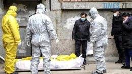 01 8 260x146 - «У КНР ніхто не вмер»: як працює Велика Китайська Стіна COVID-брехні