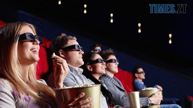 04 2 - Названо дату, коли у Житомирі відкриють кінотеатри