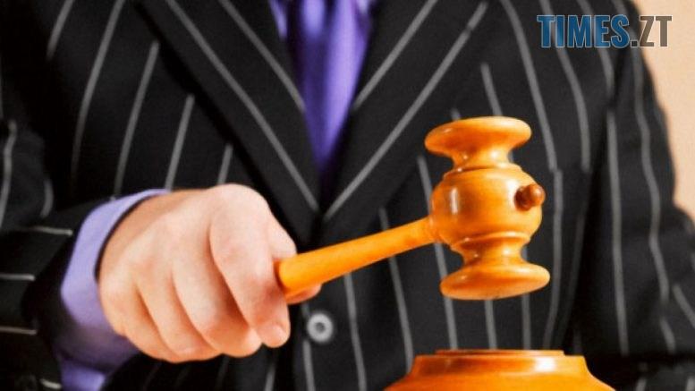 07.10 777x437 - На Житомирщині проходиме аукціон з продажу промислових приміщень
