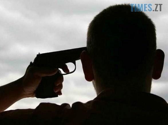 1 136 587x437 - На Житомирщині молодик намагався пристрелити себе з рушниці через сварку з коханою