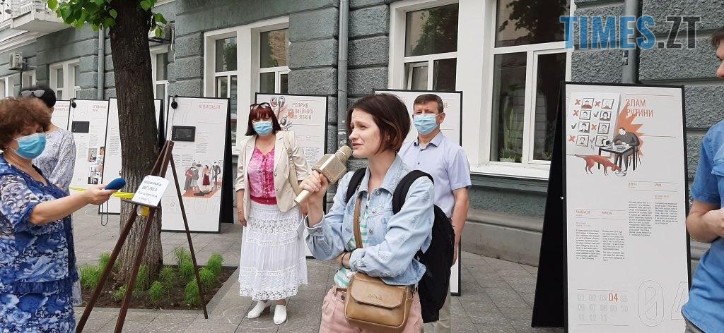105865834 554699265197958 1351871462589446557 n 1024x472 - Життя цивільних за часів війни: в Житомирі проходить інтерактивна виставка «На зламі» (ФОТО)