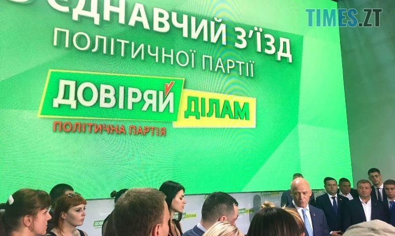 12 - Сухомлин у п'ятій позиції: чи допоможе йому «партія мерів» виграти вибори у Житомирі? (ВІДЕО)