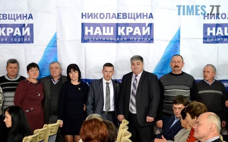 15 - Сухомлин у п'ятій позиції: чи допоможе йому «партія мерів» виграти вибори у Житомирі? (ВІДЕО)